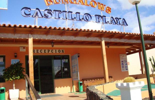 фотографии Bungalows Castillo Playa изображение №20