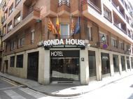 Ronda House (ех. Ronda), 3*