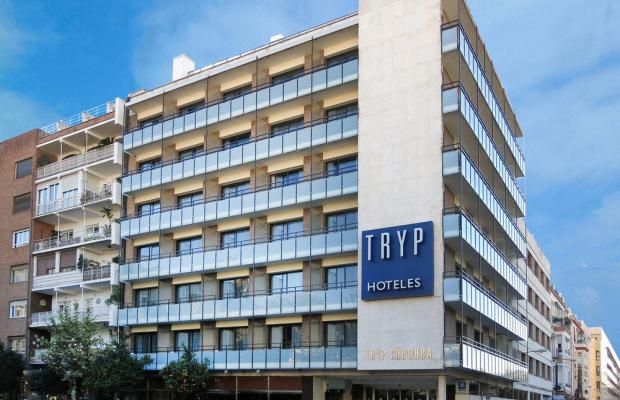фото отеля Tryp Gallos изображение №17