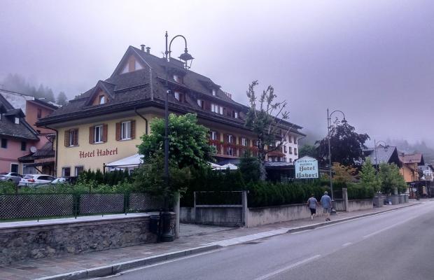 фото отеля Hotel Haberl изображение №9