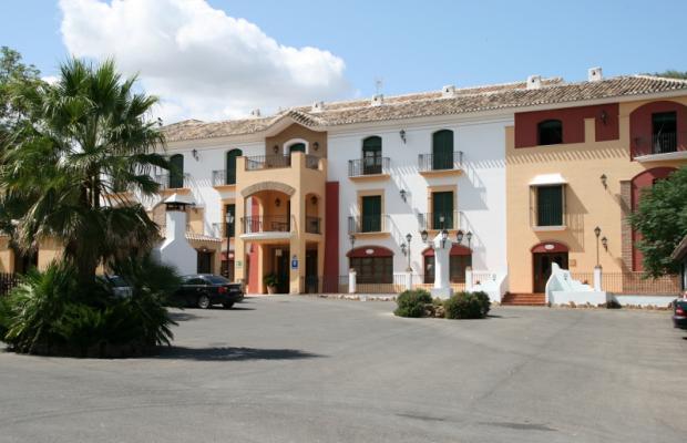 фото отеля Huerta de las Palomas изображение №5