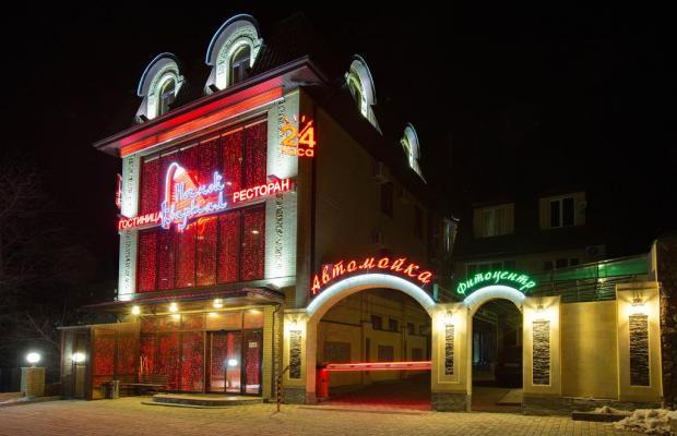фото отеля Ночной Квартал (Nochnoy Kvartal) изображение №1