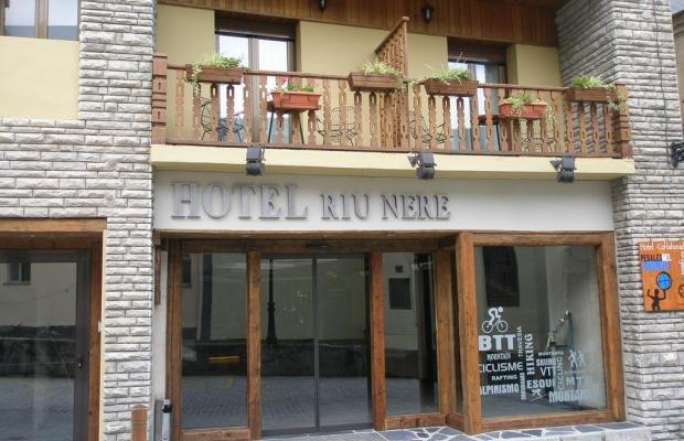 фотографии отеля Riu Nere изображение №3