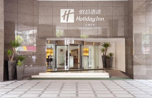 фотографии Holiday Inn Vista Shanghai изображение №16