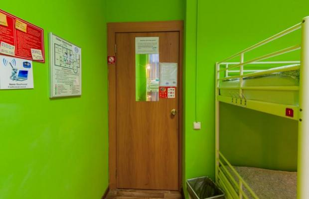 фото отеля Bear Hostels on Arbatskaya изображение №17