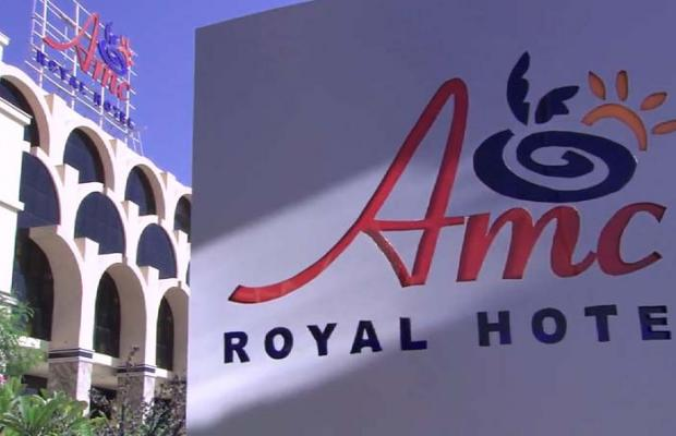 фотографии AMC Royal Hotel (ex. AMC Azur Resort; AMC Azur Grand Resort) изображение №56