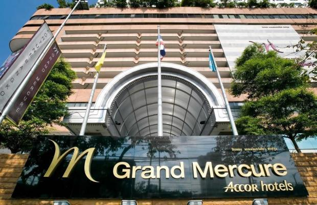 фото отеля Grand Mercure Fortune (ex. GT Fortune) изображение №1