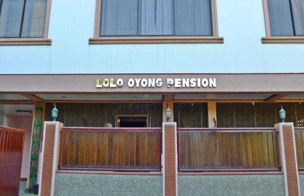 фото Lolo Oyong Pension House изображение №18