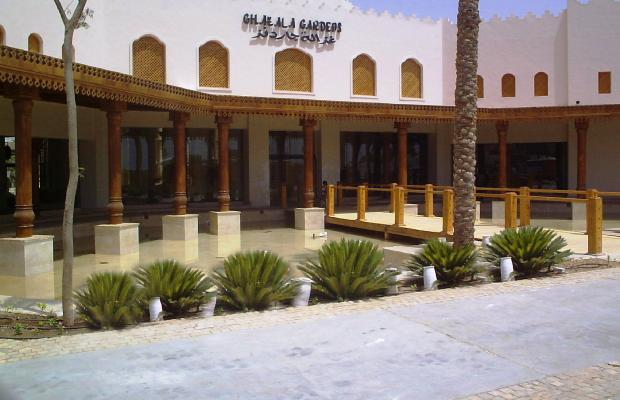 фотографии Red Sea Hotels Ghazala Gardens изображение №20