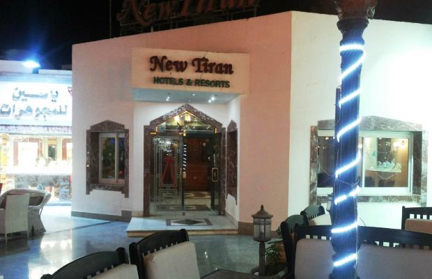 фото Le Mirage New Tiran Naama Bay (ex. Tropicana New Tiran) изображение №6