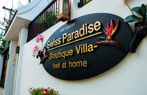 фото отеля Swiss Paradise Boutique Villa изображение №9