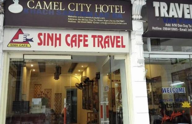 фото отеля Camel City Hotel изображение №1