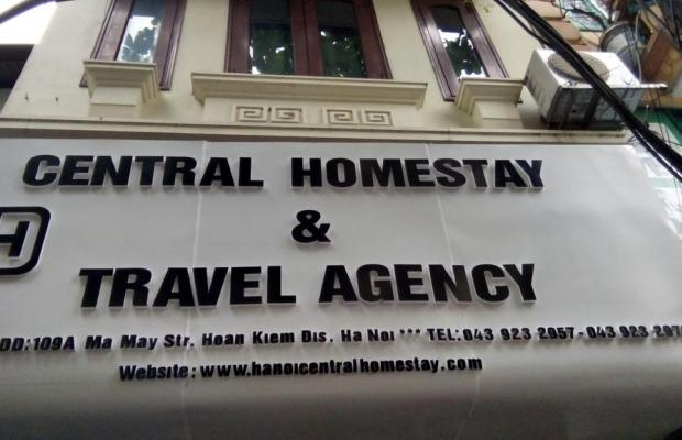 фото отеля Hanoi Central Homestay Inn & Travel ( ех. Hanoi Aurora Hotel) изображение №1