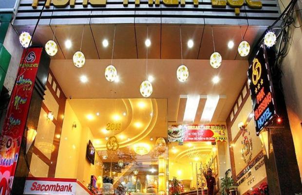 фотографии отеля Blessing Central Hotel Saigon (ex. Blessing 2 hotel Saigon) изображение №27