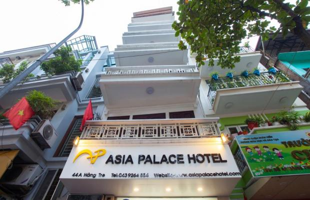 фото отеля Asia Palace Hotel (ех. Asian Legend Hotel) изображение №1