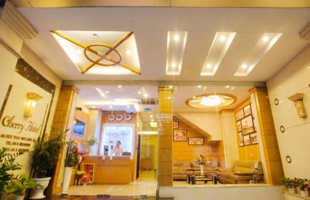 фотографии Cherry Hotel изображение №12