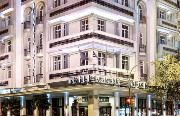 фото отеля Aegeon Egnatia Palace изображение №1
