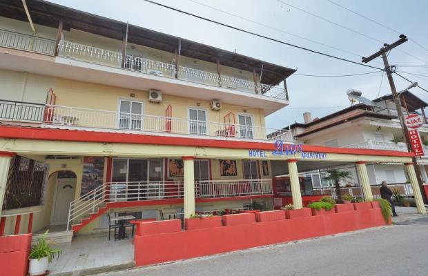 фото Hotel Dias Apartments изображение №46