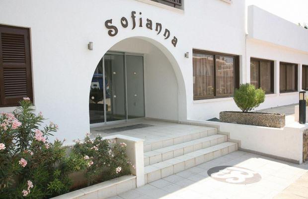 фотографии Sofianna Hotel Apartments изображение №28