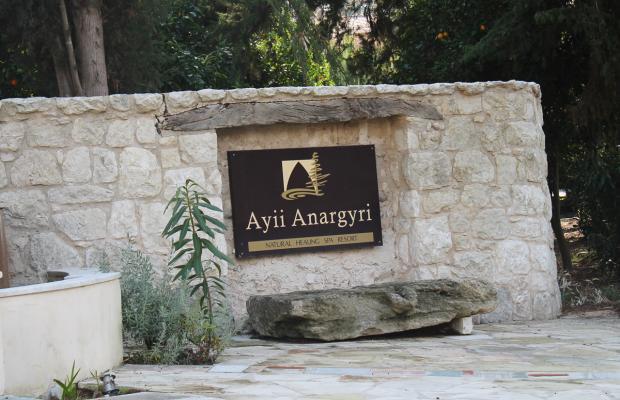 фото Ayii Anargyri Natural Healing Spa Resort изображение №2