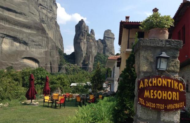 фотографии отеля Archontiko Mesohori (Archontiko Mesochori) изображение №3