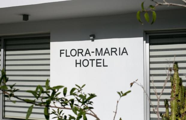 фотографии отеля Flora Maria & Annex изображение №7