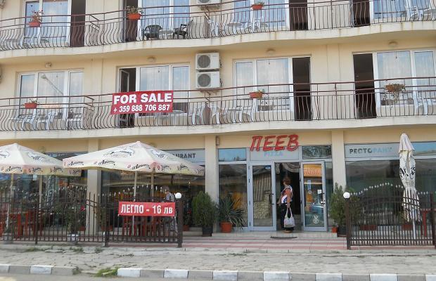 фотографии отеля Peev (Пеев)  изображение №3