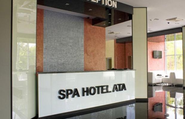 фотографии отеля SPA Hotel Ata (СПА Хотел Ата) изображение №23