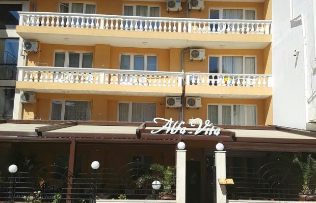 фото отеля Alfa-Vita (Алфа-Вита) изображение №1