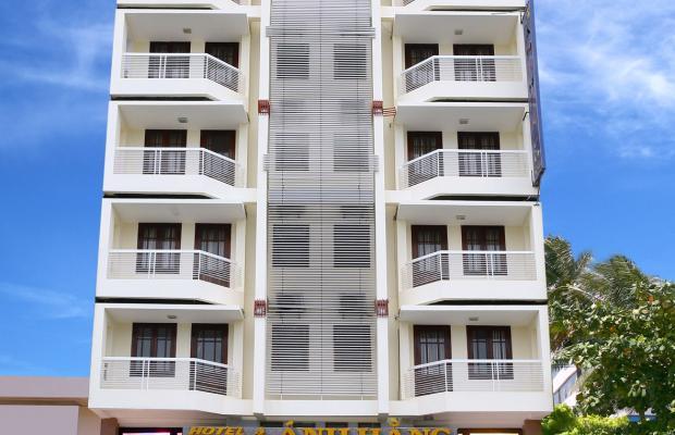 фото отеля Moonlight Hotel (ex. Аnh Hang Нotel) изображение №1