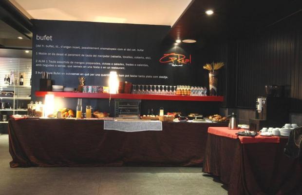 фотографии Hotel Real Lleida изображение №20