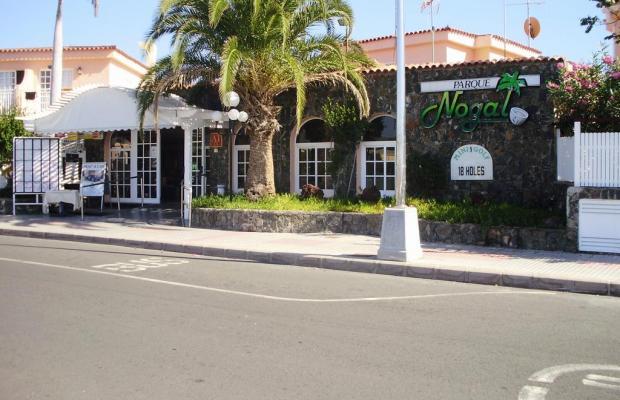 фото отеля Parque Nogal изображение №33