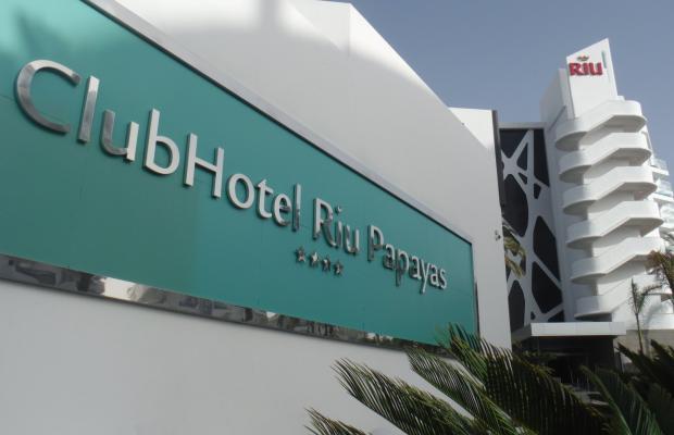 фотографии отеля ClubHotel Riu Papayas (ex. Riu Flamingo) изображение №15