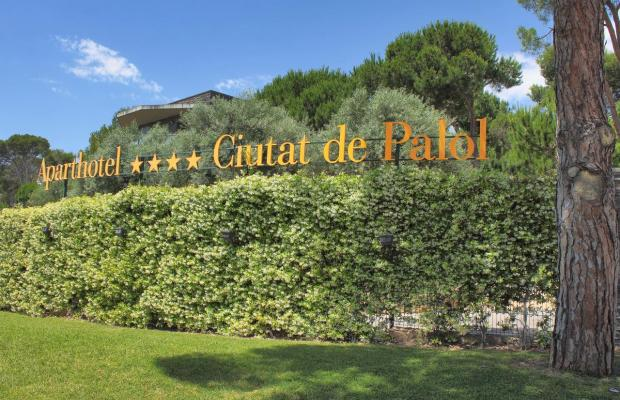 фотографии отеля Ciutat de Palol изображение №15