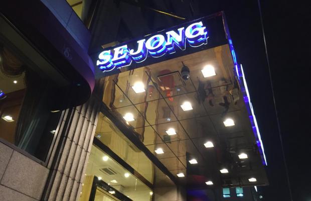фотографии отеля Sejong изображение №31