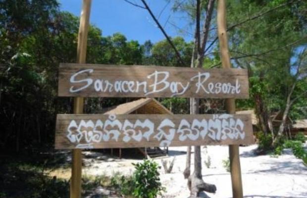 фото Saracen Bay Resort изображение №10