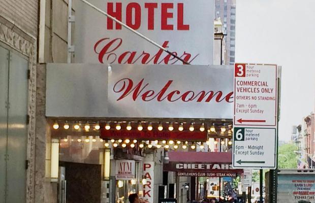 фото Hotel Carter изображение №2