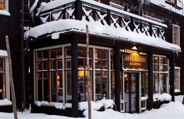 фото отеля Aregarden (ех. Diplomat Aregarden) изображение №1