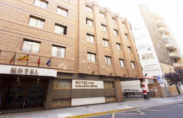 фото отеля Hotel Zaragoza Royal (ex. Husa Zaragoza Royal) изображение №1