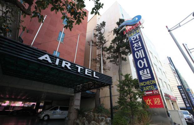 фотографии отеля Incheon Airtel изображение №31