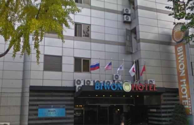 фото отеля Biwon изображение №1