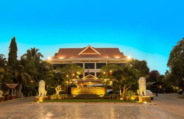 фото Khemara Angkor Hotel изображение №22