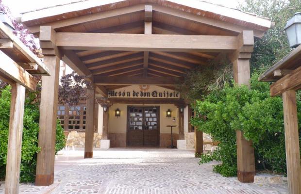 фото отеля Meson Don Quijote изображение №1