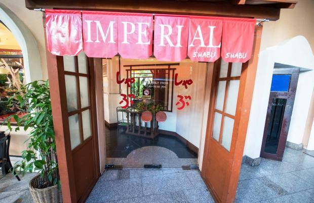 фото отеля Imperial Mae Ping изображение №29