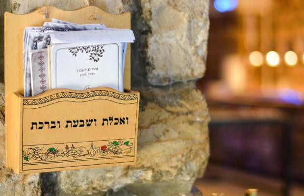 фотографии отеля Ruth Rimonim Hotel изображение №11