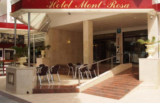 фото Mont-Rosa изображение №18