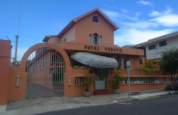 фото отеля Hotel Vesuvio изображение №1