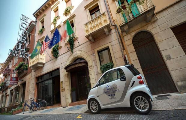 фото отеля Hotel Giulietta e Romeo изображение №1