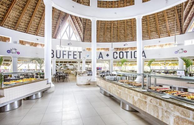 фотографии отеля Be Live Experience Hamaca Garden изображение №27