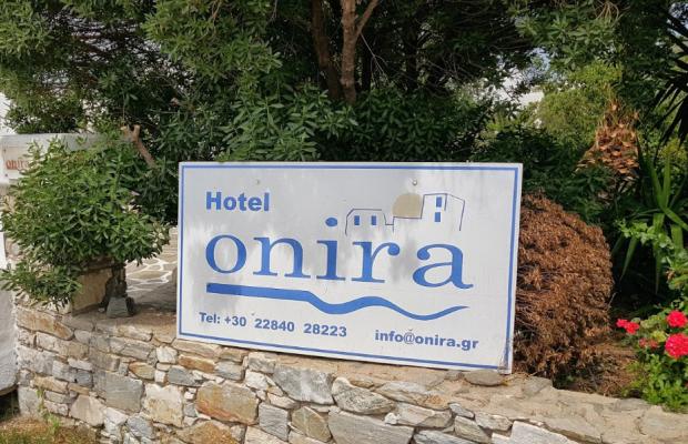 фото Onira Hotels & Apartments изображение №10